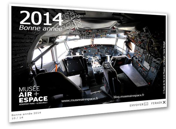 14 e-cards pour 2014